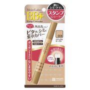 モイストラボ BB+スタンプコンシーラー / 明色化粧品 by Rico★さん の画像