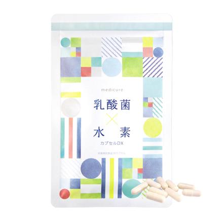 メディキュア 乳酸菌×水素カプセルDX