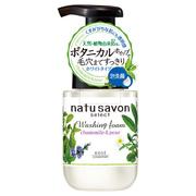 natu savon select(ナチュサボン セレクト)フォームウォッシュ (ホワイト)