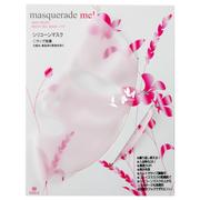 fresca(フレスカ)masquerade me! シリコーンマスク