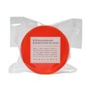 MARKS&WEBハンドメイドボタニカルソープ ゼラニウム/リンゴ