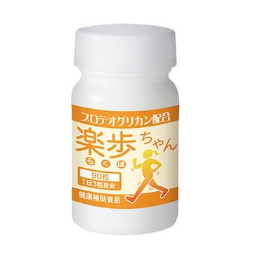 プロテオグリカン、ヒアルロン酸配合♪楽歩ちゃん / ピアベルピア