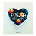 MyBreak! RED SMOOTHIE / contribution
