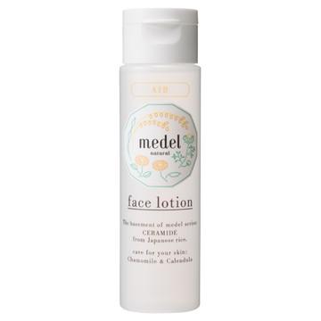 メデル フェイスローション&フェイスミルク  / medel natural(メデル ナチュラル)