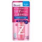 薬用デオドラントZ ロールオン せっけんの香り / ビオレ