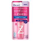 薬用デオドラントZ ロールオン 無香性 / ビオレ
