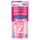 薬用デオドラントZ エッセンス 無香性 / ビオレ