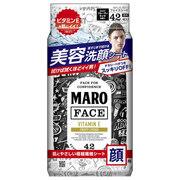 MARO (マーロ)デザインフェイスシート(フルーティライチの香り)