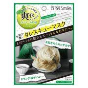 Pure Smile(ピュアスマイル)レスキューマスク グレープフルーツの香り