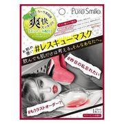 Pure Smile(ピュアスマイル)レスキューマスク ペパーミントの香り