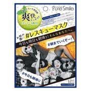 Pure Smile(ピュアスマイル)レスキューマスク パイナップルの香り