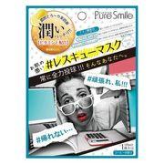Pure Smile(ピュアスマイル)レスキューマスク コーヒーの香り