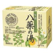 山田養蜂場薬用入浴剤 生薬 八薬の湯