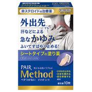 メソッドMethod シート(医薬品)