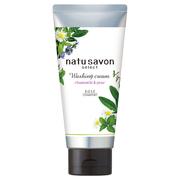 natu savon select(ナチュサボン セレクト)ホワイト ウォッシングクリーム