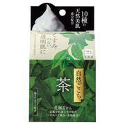 茶 洗顔石けん / 自然ごこち の画像