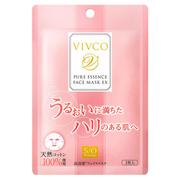 VIVCOピュアエッセンスフェイスマスク EX
