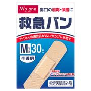 M's one救急バン半透明