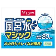 M's one風呂水マジック