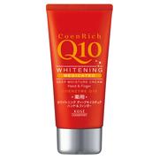 コエンリッチQ10薬用ホワイトニング ハンドクリーム ディープモイスチュア