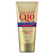 コエンリッチQ10薬用エクストラガード ハンドクリーム