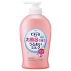 お風呂で使う うるおいミルク やさしいフローラルの香り / ビオレu