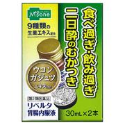 Medi's oneリベルタ胃腸内服液 (医薬品)