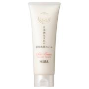 日本酒生まれの絹泡洗顔フォーム / ハーバー の画像