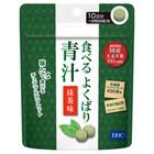 食べる よくばり青汁 / DHC