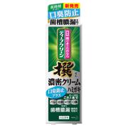 撰 濃密クリーム薬用ハミガキ 口臭防止プラス / ディープクリーン の画像