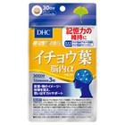 イチョウ葉 脳内α / DHC