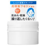 薬用バーム /イハダ 商品写真