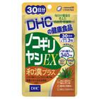 ノコギリヤシEX 和漢プラス / DHC