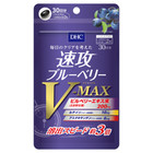 速攻ブルーベリー V-MAX / DHC