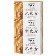 自然派石けん 米ぬか 300g/カウブランド 商品写真