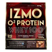 IZMOO2プロテイン