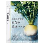 美肌の貯蔵庫 根菜の濃縮マスク 聖護院 だいこん / @cosme nippon の画像