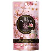 ボーテサンテラボラトリーズ香るフレグランス 桜