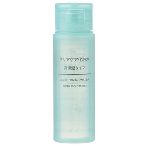 クリアケア化粧水・高保湿タイプ / 携帯用 50ml 無印良品