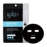 クリアリングマスク / ALFACE+(オルフェス) の画像