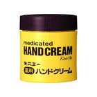 薬用ハンドクリーム / キスミー 薬用シリーズ