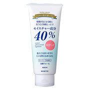 ロゼット40%スーパーうるおい洗顔フォーム