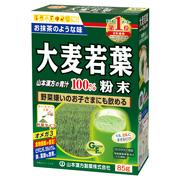 山本漢方製薬大麦若葉粉末100%