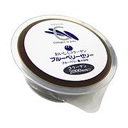 ネイチャーフーズおいしく食べるコラーゲンゼリー ブルーベリー味