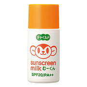ハイムチャイルドサンスクリーンミルク