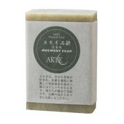 ARTE (アルテ)ヨモギ石鹸