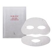 ソフィーナ アルブラン薬用ホワイトクリエイト コンセントレートマスク