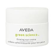 AVEDA(アヴェダ)グリーン サイエンス ファーミング アイ クリーム