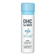 DHC for MEN薬用スカルプジェット