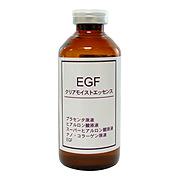 隆盛堂EGFクリアモイストエッセンス